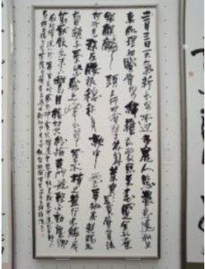 雄基 氷川 松村